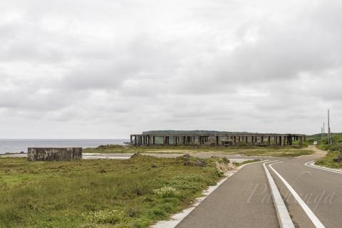 製塩工場跡