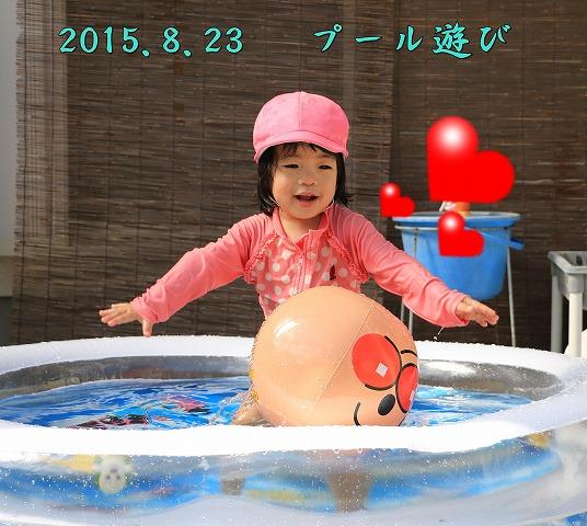 20150823150157-1a.jpg