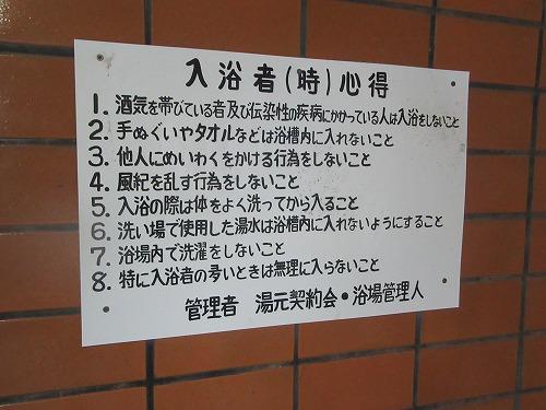 1602akiuyoku006.jpg