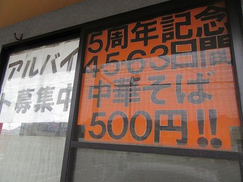 1602amanoya003.jpg