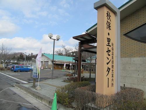 1602satoi001.jpg