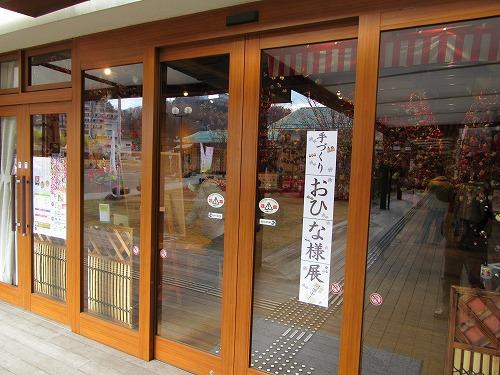 1602satoi003.jpg