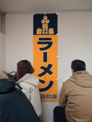 1603daikyusyu007.jpg