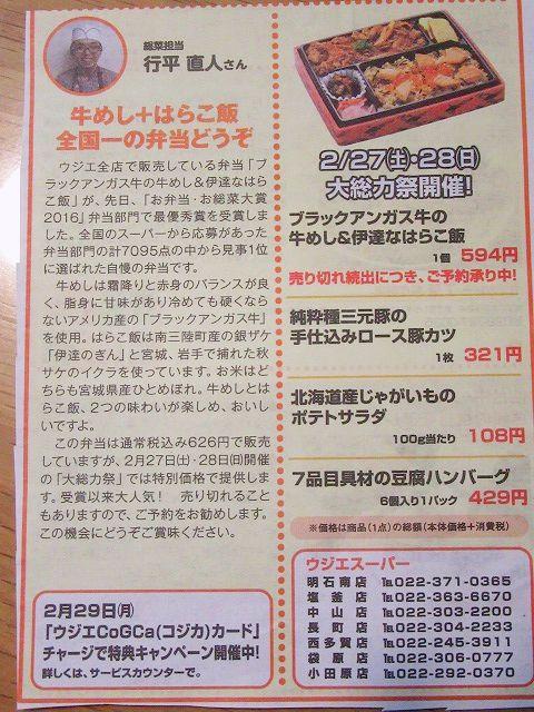 1603gyumesi003.jpg