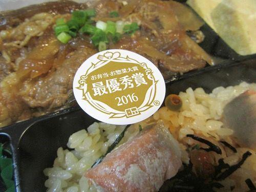 1603gyumesi005.jpg