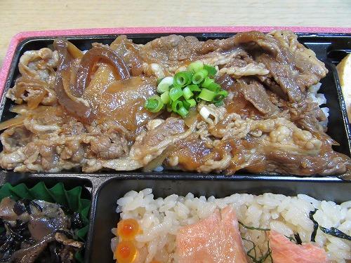 1603gyumesi008.jpg