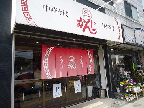 1603kanji001.jpg