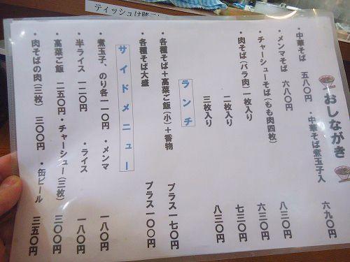 1603kanji003.jpg