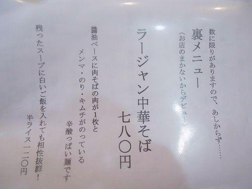 1603kanji004.jpg