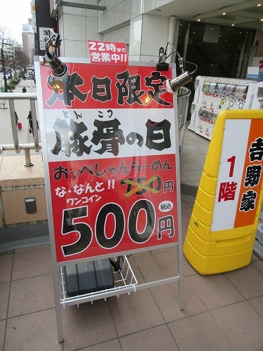 1603oppesyan007.jpg