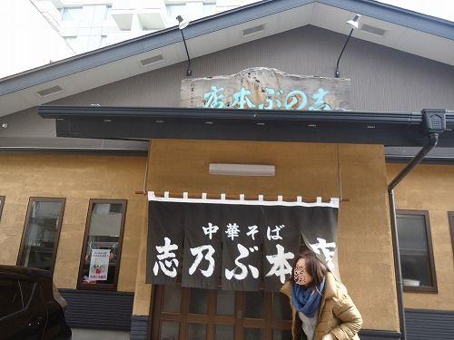1603sinobu001.jpg