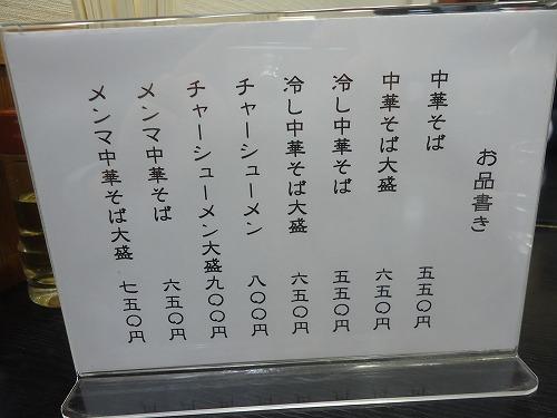 1603sinobu003.jpg