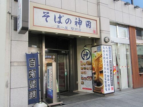 1604kanda001.jpg
