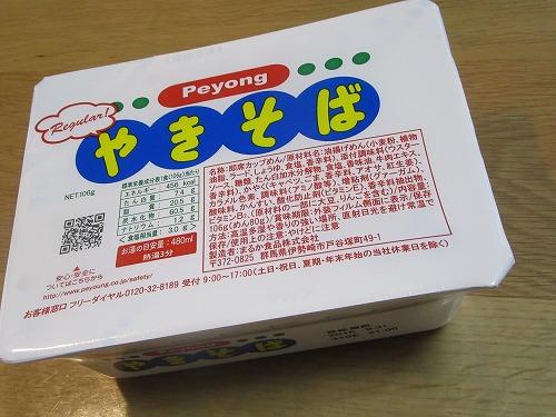 1604peyong001.jpg