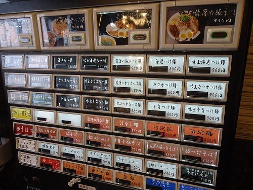 1604ryuko004.jpg