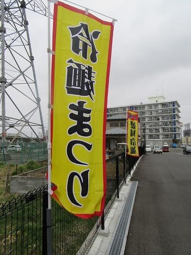 1604yamato002.jpg