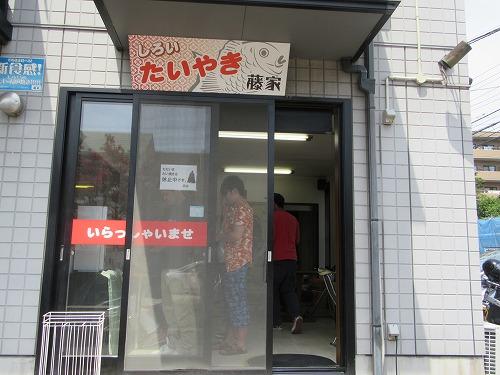 1606hujiya002.jpg