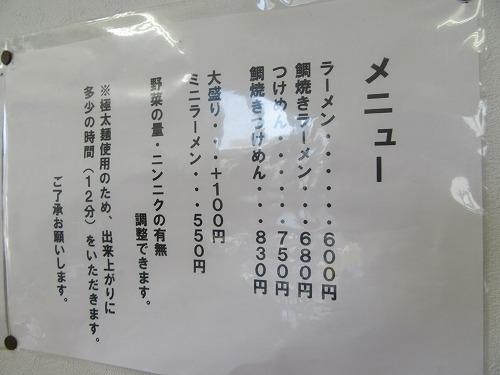 1606hujiya008.jpg