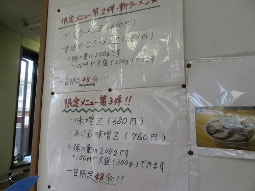 1606hujiya009.jpg