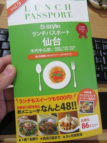 1606soumeiro001.jpg