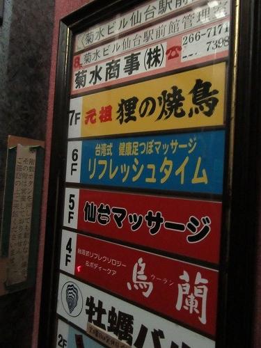 1606tanuki002.jpg
