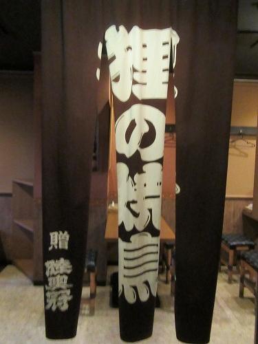 1606tanuki003.jpg