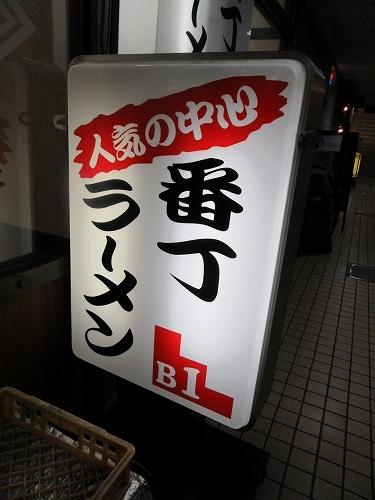 1606tanuki020.jpg