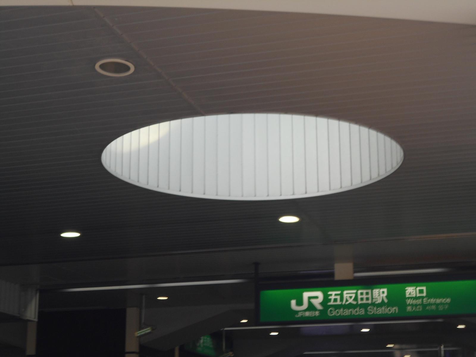 DSCN1835.jpg