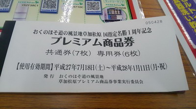 unnamed (6)_サイズ変更