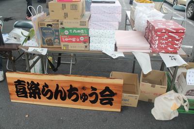 年研究会総合優勝