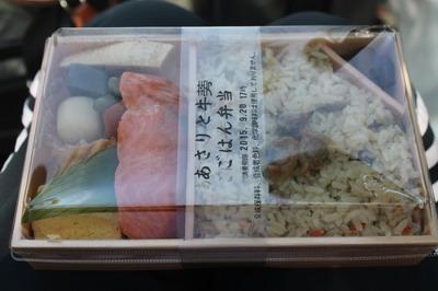 お弁当_サイズ変更