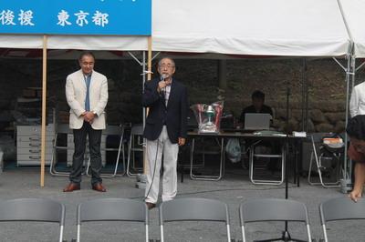 開会宣言_サイズ変更