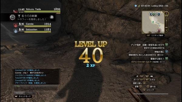 DDON PS4 PS3 dragonsdogma on-line ドラゴンズドグマオンライン プレイ日記