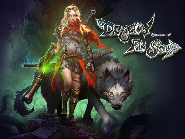 PS4 PSプラス フリープレイタイトル Dragon Fin Soup