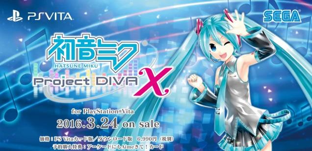 PSVITA 初音ミク project DIVA-X 音ゲー リズムゲーム