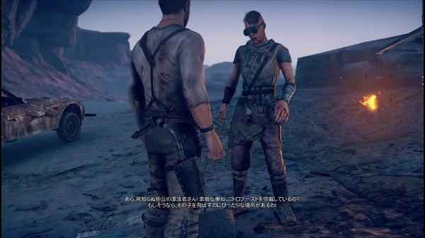 PS4 MADMAX マッドマックス プレイ日記