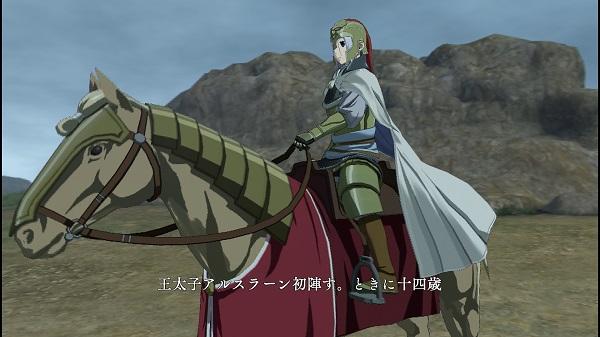 PS4 PS3 アルスラーン戦記 無双 アルスラーン ダリューン 体験版 プレイ日記
