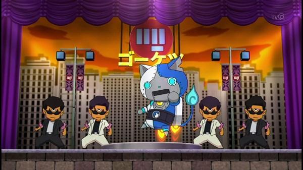 ゲームアニメ 妖怪ウォッチ ミッションインポッシブル ロボニャンF型 ダンボール戦記
