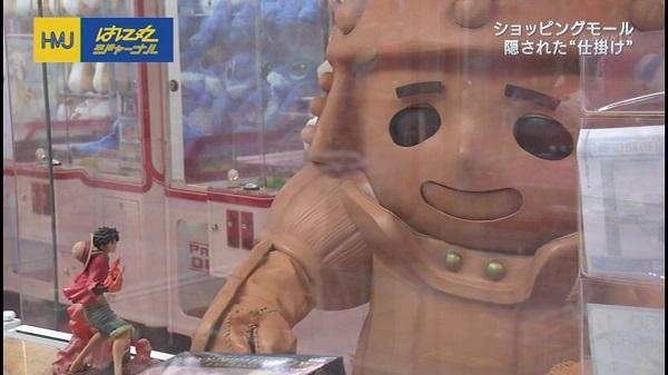 NHK はに丸 ひんべぇ はに丸ジャーナル ショッピングモール 埴輪 はに丸王子