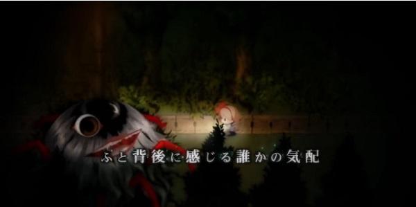 PSVITA 10月注目タイトル 夜廻 夜道探索アクション