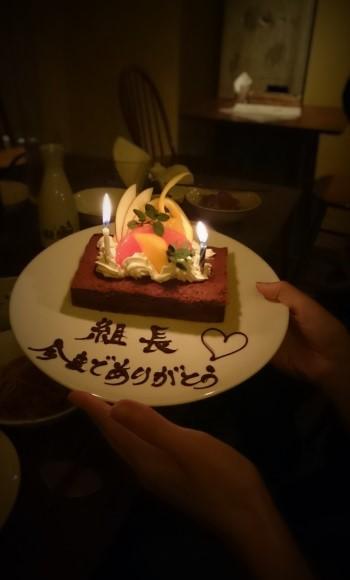 151021組長のケーキ
