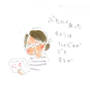 20150901-1.jpg