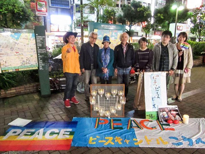 20151118peace candle