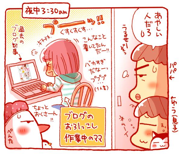 ブログお引越し中-600-ok