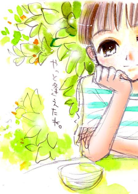 $ぺんた♪のおんなのこ絵巻☆+α