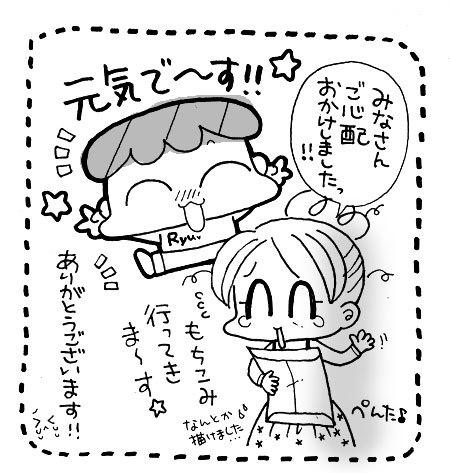 ぺんた♪のおんなのこ絵巻☆+α