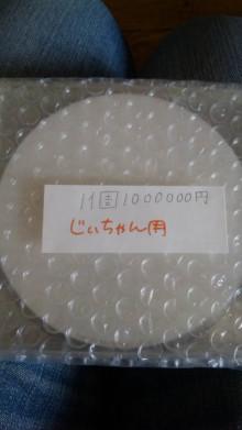 あっぱれ!ゆうくん-110414_150148.jpg
