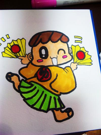 ほんわか家族日記-sono2