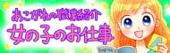 job_s190_banner.jpg