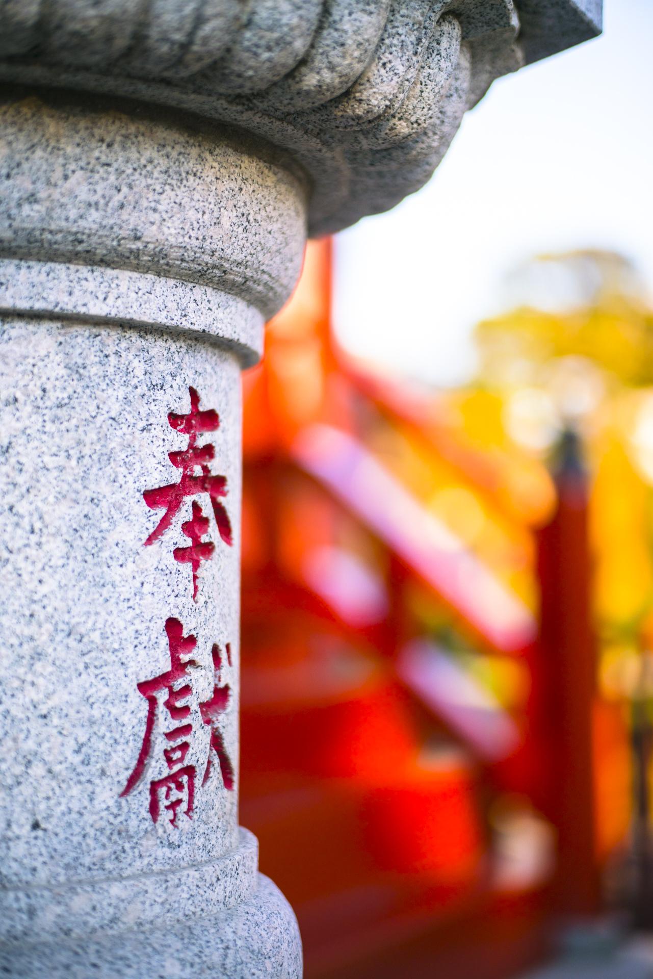 浅草寺灯籠